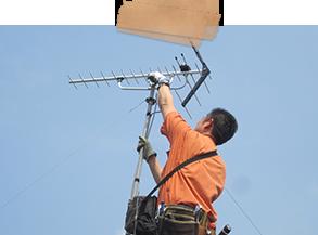 地デジ、アンテナ工事